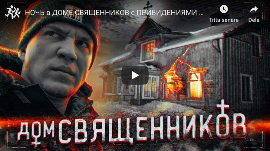 Dima Maslennikov YouTube Borgvattnet